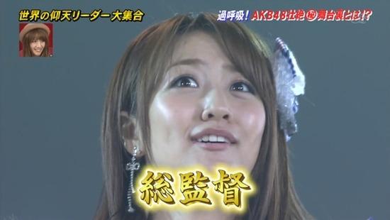 20130411_takahashiminami_33