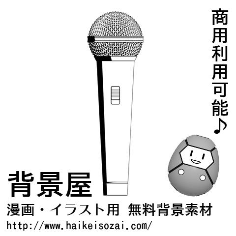 紹介記事用画像_0000_02