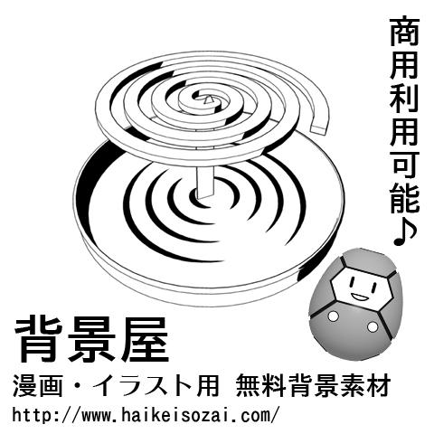 紹介記事用画像_0000_69