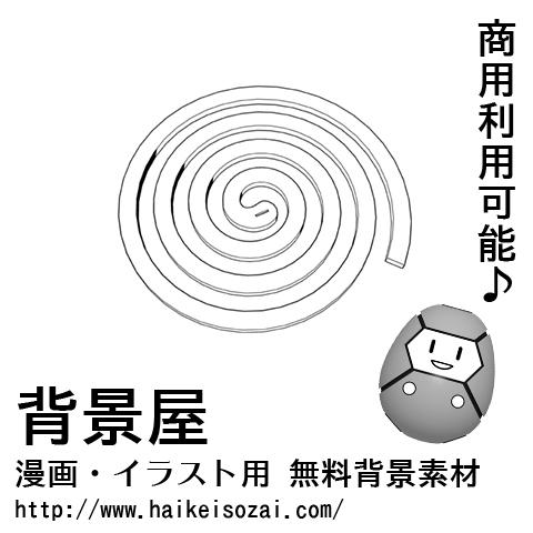 紹介記事用画像_0000_71