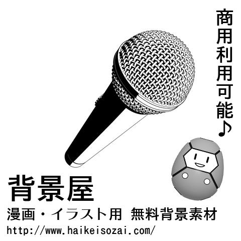 紹介記事用画像_0000_03