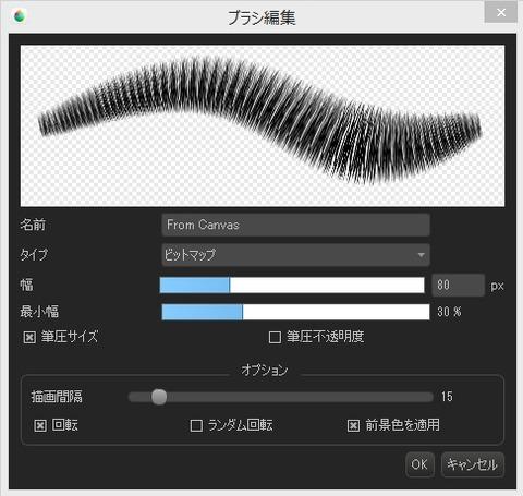 毛ブラシ02
