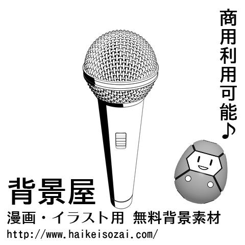 紹介記事用画像_0000_01
