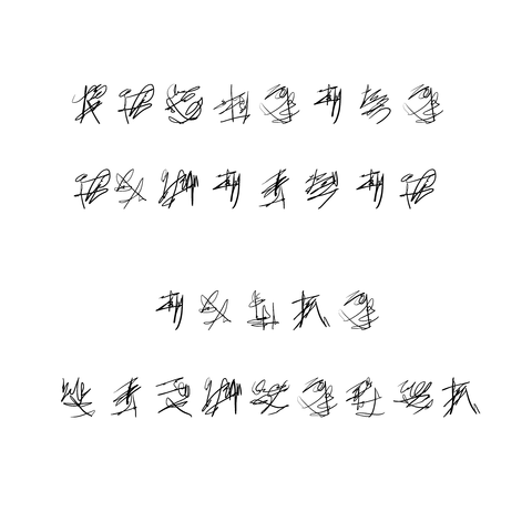 背景屋の架空文字(ファンタジー用)01