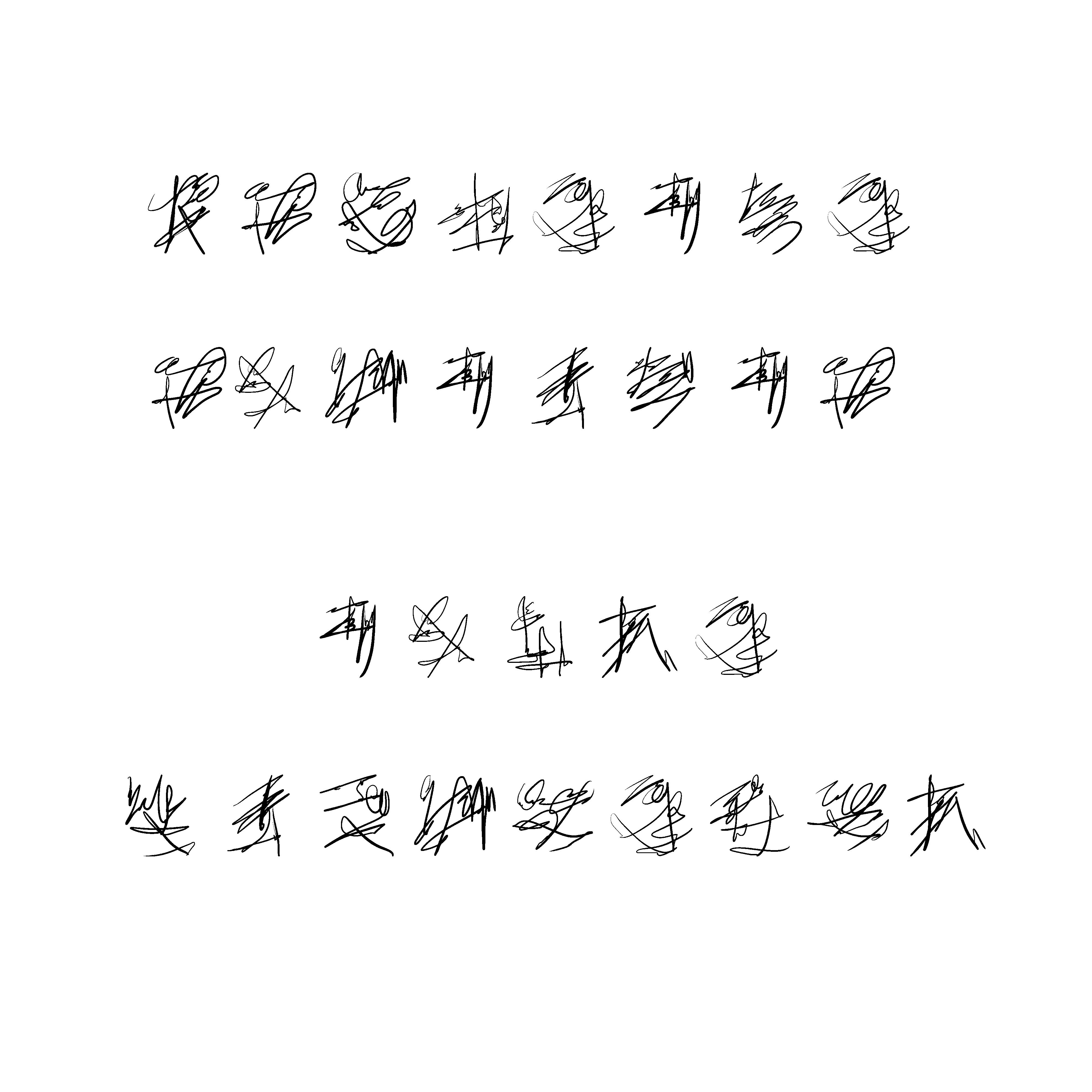 背景屋 漫画・イラスト用無料素材配布サイト〔商用利用可〕 : 〔背景