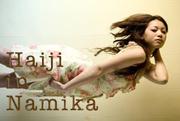 Haiji in Namika Image