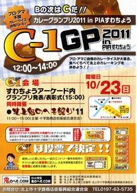 C1-GP