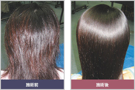 perm-color02