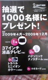 4c7401d3.jpg