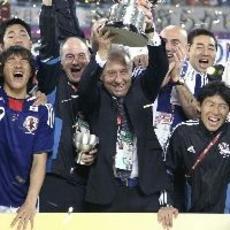 アジアカップ2011王者