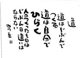 相田images