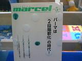 80cc220b.JPG
