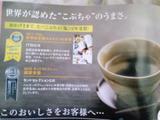 8f21dcc9.jpg