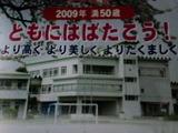 b34a5396.jpg