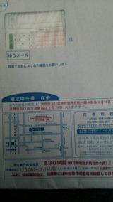 bce7006d.jpg