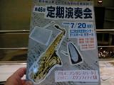 db6f014d.JPG