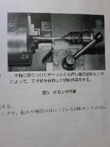 fb31ed6e.jpg