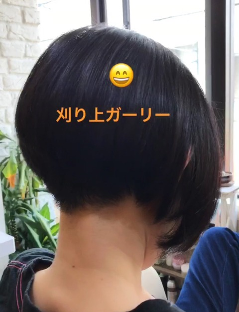IMG_9592