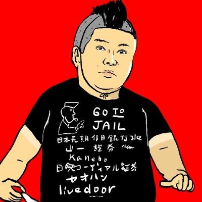 horiekawamura1