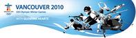 バンクーバーオリンピック 2010