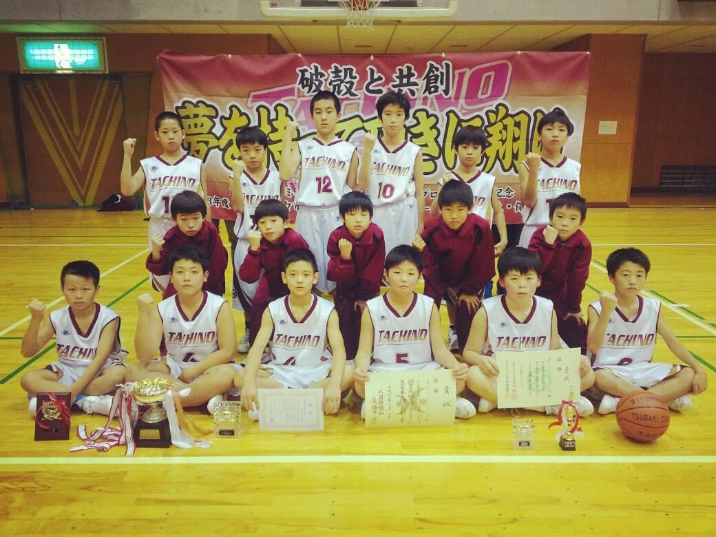 第19回野々市市TSUBAKI CUP優勝 ...