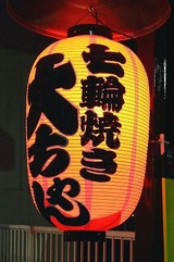 s-IMG_1589