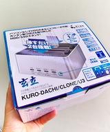 KURO-DACHI/CLONE/U3,玄人志向,HDDコピー
