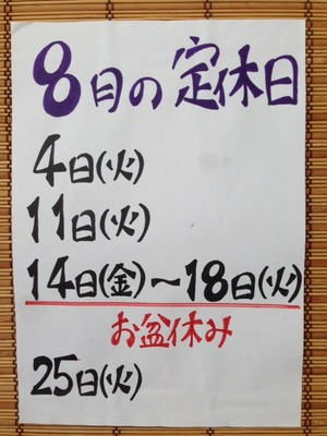 814d740c.jpg