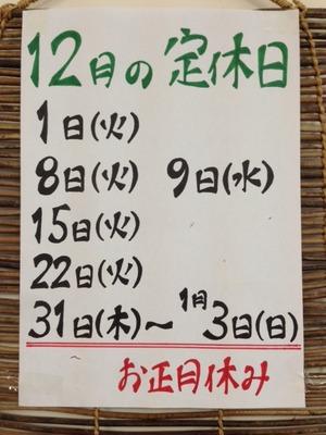 c764b2b7.jpg