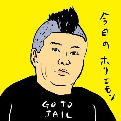 horiekawamura-21