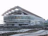 super arena