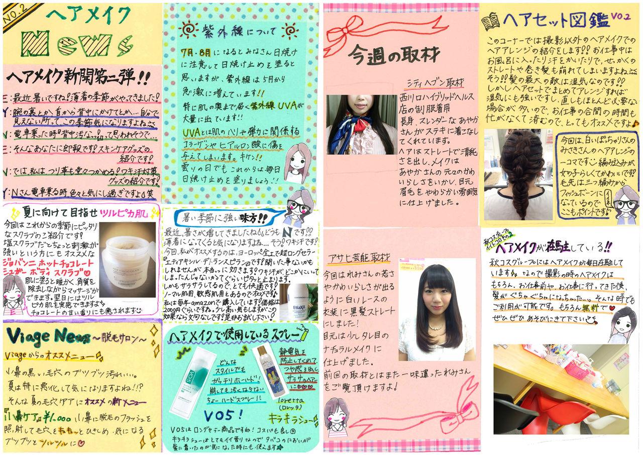 no2_shinbun_sm450