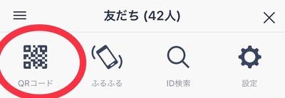 140E88D6-DE56-4F17-B1E1-232BBE12601A