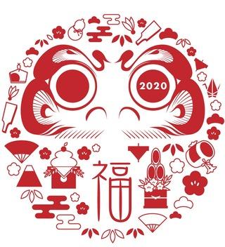 2020-00026-2