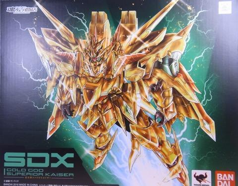 SDX スペリオルカイザー038