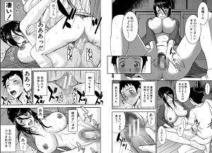 座敷姫の玩具【1話立ち読み付き】