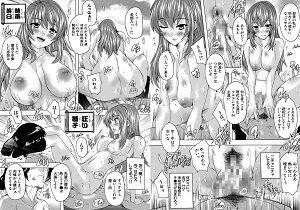 必修!!セックス部 【1話立ち読み付き】 子宮で部活動