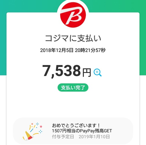 BeautyPlus_20181205223644183_save