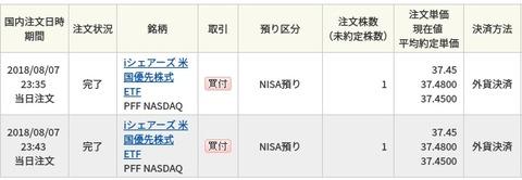 FireShot Capド証券)-オンライントレードで外国株式取引_ - ht
