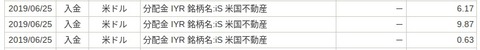 FireShot - https___trading0.sbiso.jp_bff