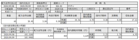 no title - 2020-09-13T230421.949