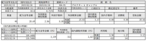 tub.mypot.jp_web_Docun.do_message