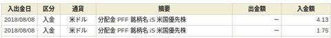 FireShot Capture __trading0.sbisec.co.jp_bff_