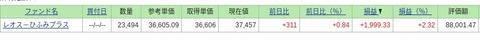 Fir__site2.s.co.jp_ETGate_