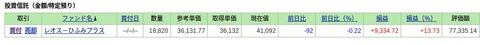 Fire__site2.sbisec.co.jp_ETGate_
