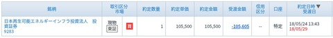 FireShottps___kabu.click-sec.com_sec1-9_kabu_yakujyoList.do