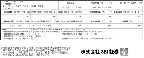 no title - 2020-09-19T232415.363