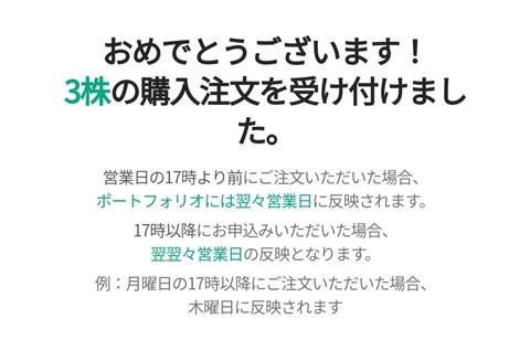 IMG_20201205_221631