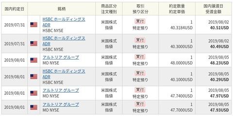 FireS株式取引_ - h