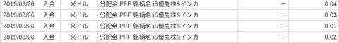 FireShot C券_ - https___t3c.co.jp_bff_